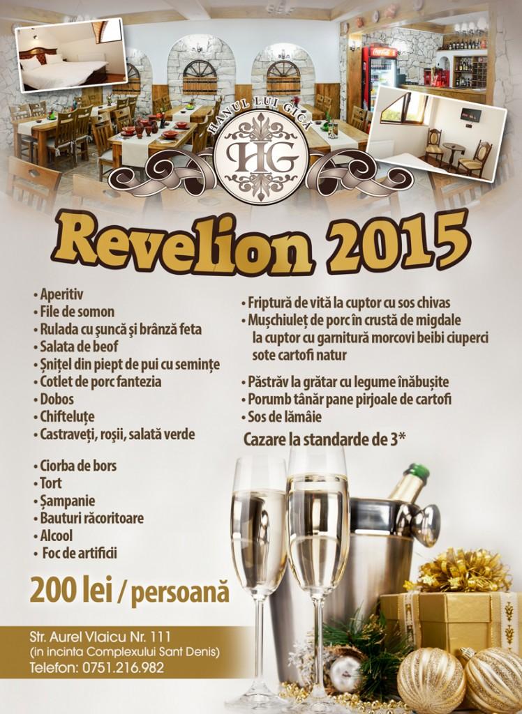 meniurevelion2015-hanulgica